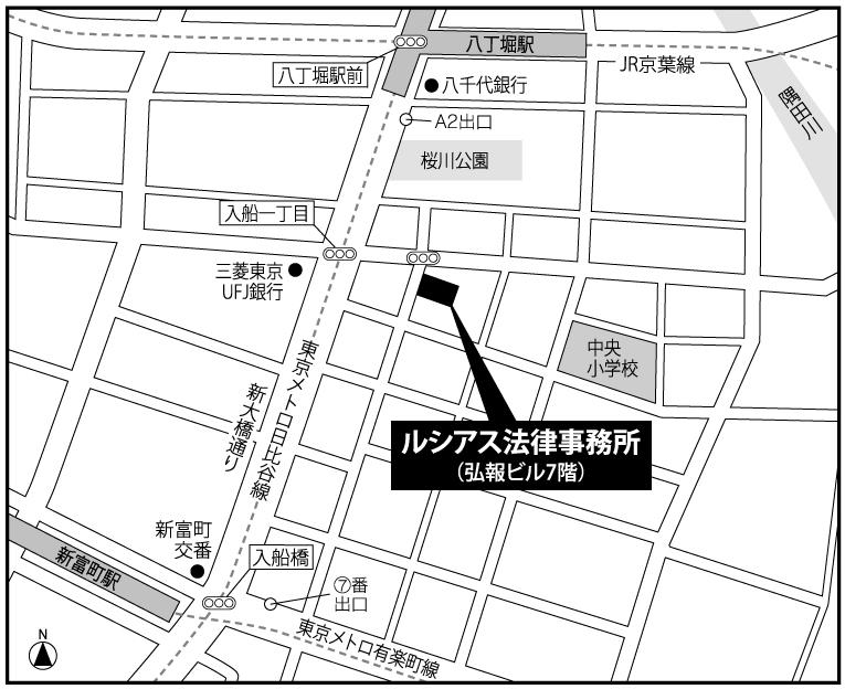 ルシアス法律事務所地図